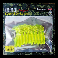 Sniper lure magentas 5.5cm neon yellow 10 freshwater soft bait to be bait