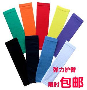 Basketball armguards lengthen armguards thermal wrist support breathable sweat absorbing air conditioning sports(China (Mainland))