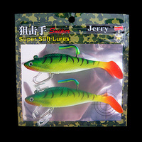Lure the sniper bag lead fish pointed toe green 11.5cm28g 2 to be bait lure