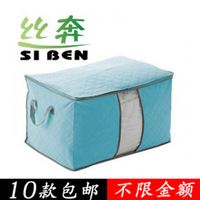 Try out the free shipping B522 2013 wire Large bamboo quilt storage bag storage 3