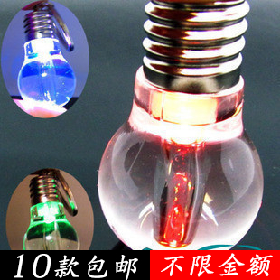 C273 small accessories pendant light bulb keychain luminous buckle ring acrylic key chains(China (Mainland))
