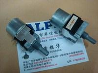 Original Japanese ALPS RK16812MG04YM 50KAX2 motor potentiometer