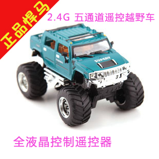 Lcd screen remote control 2.4g full scale remote control off-road vehicles hummer remote control car model
