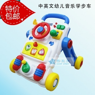 Five star toys infant music walker 37875 handcars walker baby stroller(China (Mainland))