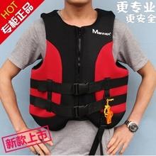 Luxury manner adult life vest advanced professional buoyancy clothing superacids snorkel vest(China (Mainland))
