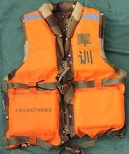 Marine life vest life vest life vest(China (Mainland))