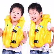 Child life vest color male female child life vest child(China (Mainland))