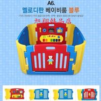 Haenim toy baby game fence preschool child baby protective fence guardrail