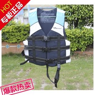 Professional adult life vest fishing vest snorkel vest girls(China (Mainland))