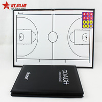 Free Shipping Sand table tactical plate kexing basketball tactics board folding magnetic hot-selling