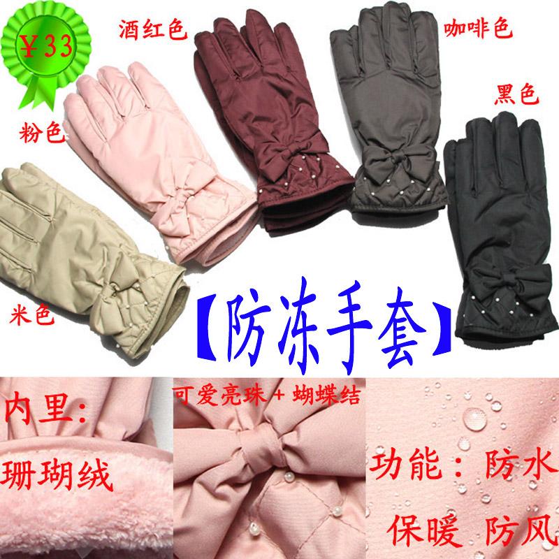 Fleece gloves rabbit fur male women's ski gloves winter thermal thickening cold-proof gloves
