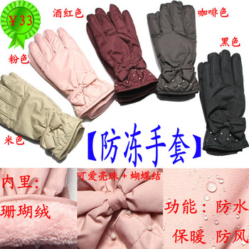 Fleece gloves rabbit fur male women's ski gloves winter thermal thickening cold-proof gloves