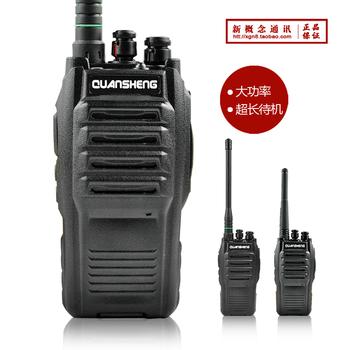 Handheld walkie talkie high power hand-sets tg-360 3200mah battery ultra long standby