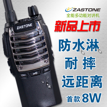 Waterproof walkie talkie a pair of t2000 294 7w8w15 high power
