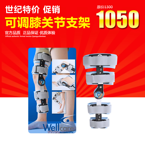 Free shipping ! Adjustable fitted brace fitted device cross kneepad rehabilitation equipment(China (Mainland))