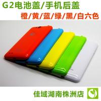 Jiayu Multicolour g2 battery shell