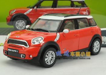 Exquisite mini alloy car model open the door