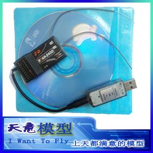 Legenda 7 channel remote control simulator lcd remote control simulator wireless simulator