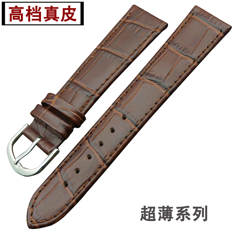 Genuine leather watchband male female brown 22mm cowhide ultra-thin watches chain(China (Mainland))