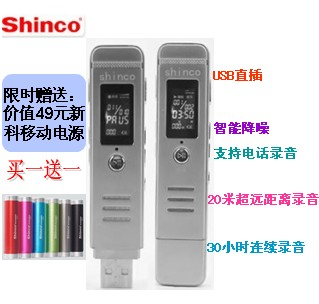 Free shipping Dethroning v39 8g micro hd professional voice activated recorder pen mp3 usb flash drive usb(China (Mainland))