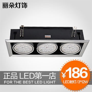 Quality led grille led ventured lamp 3 12w spotlights background light full set of lighting(China (Mainland))