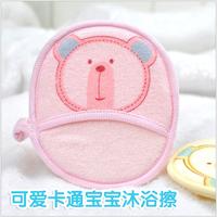 freeshipping Baby shower soft brush Cartoon newborn baby bath absorbent sponge bath rub baby bath cotton mild
