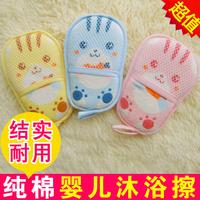 Baby shower soft brush Baby bath cotton baby bath rub bath ball chiddler bath products sponge bathwater cotton bathsite 100%
