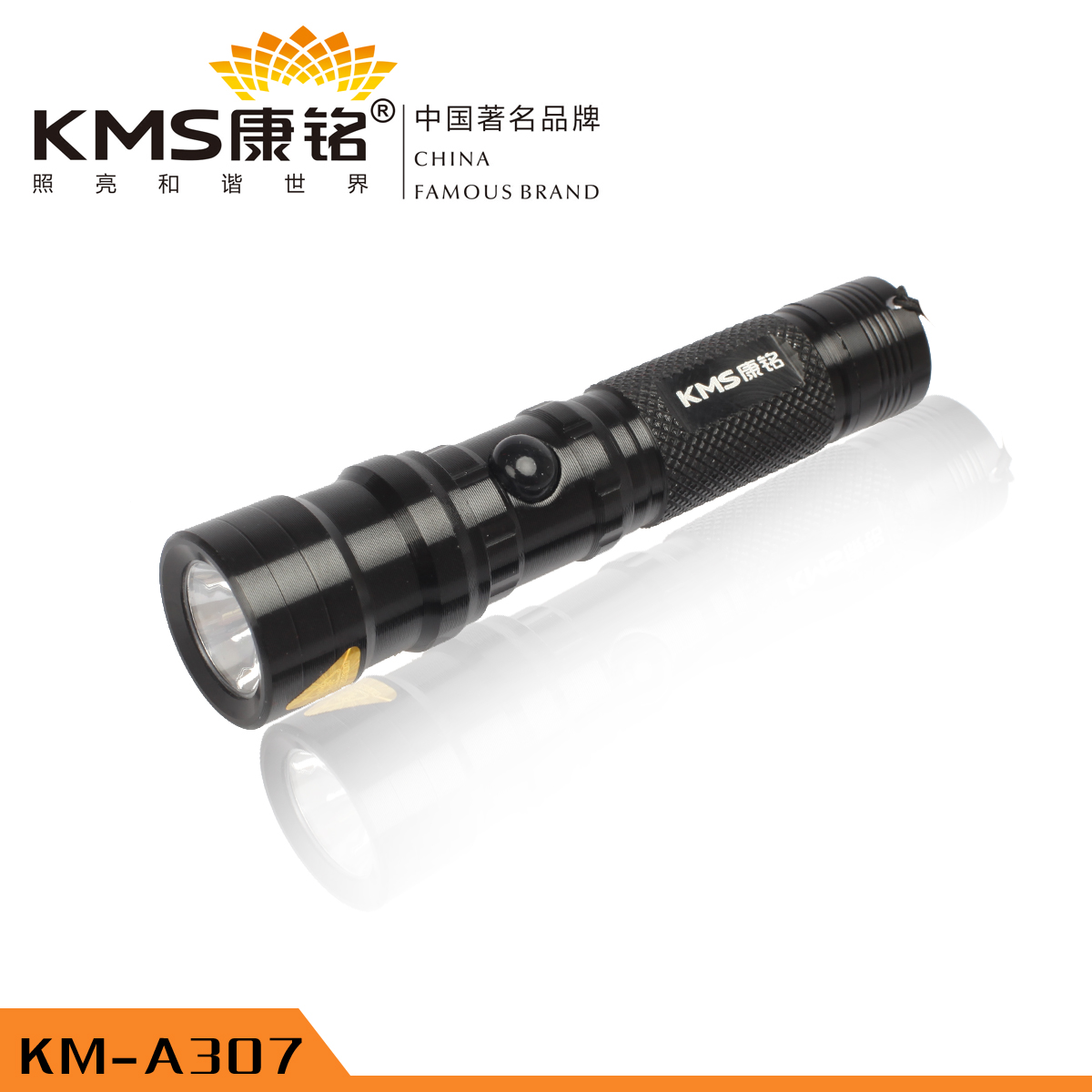 Km-a307 battery cree super bright portable aluminum alloy strong light flashlight(China (Mainland))