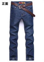 2014 New Arrival, hot sale,Free shipping Men's fashion jeans men's jeans straight pants