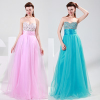 Grace Karin 1pc/lot Long Charming Pink and Dark Turquoise Prom Dress Ball Gown Empire 4011