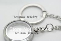 stainless steel magnetic large 30mm plain floating charm memory living glass locket  key rings keychains Xmas gift keepsake
