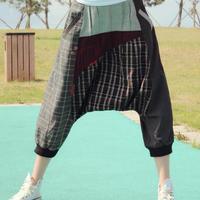 free shipping Big crotch Women  pants plus size pants fashion capris pants harem loose desigual