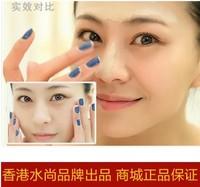 Original YangSang PBA plant Essence makeup concealer strong moisturizing BB Cream 50G