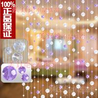 free shipping Crystal bead curtain 34.7m series purple bead curtain curtain partition entranceway screen