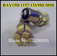Free shipping   Car Light BAY15D 1157  13SMD 5050  LED brake turn park lighting Strobe Function white color