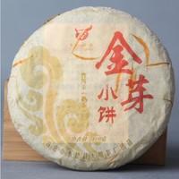 2009 Year Old Puerh Tea, 100g Puer, Pu'er tea, Tea, Free Shipping promotion yunnan puer