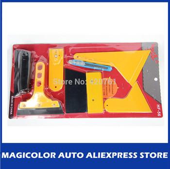Free shipping 7pcs auto film installation tools car vehicle foil wrap vinyl tools