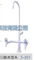 PP laboratory tap laboratory faucet plastic bibcock mdash white hat