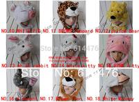 Free shipping (150PCS/Lot) Animal plush hat(bird,bear,dog,panda,pikachu,frog,tiger,leopard,penguin,rabbit,hello kitty,elephant)