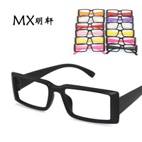 Free Shipping Wholesale Korean tide men's thin edge black small box plain mirror narrow- rimmed fashion glasses frame x2516
