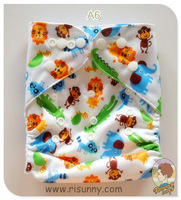 risunnybaby5 cloth diaper + 5bamboo insert (5layer)  Baby  diaper