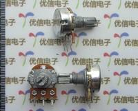 10K 20% Single union potentiometer 3Pin /Handle length:15mm