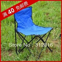 Free shipping, wholesale portable outdoor conjoined chair folding chair folding chair stool outdoor stool steel pipe