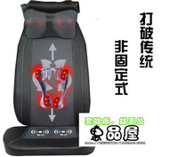 mh-t99 multifunctional household massage device car massage cushion