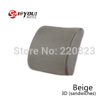 promotional 1pc factory direct 100% sandwiches 34*32*10cm as seen on tv 2013 foam cushions multifunctional waist support