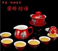 Red glaze red married sets ceramic tea set kung fu tea rattan flower