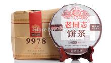 [DIDA TEA] 2013 yr 9978 Lao Tong Zhi Pu er Tea * Yunnan Anning Haiwan Old Comrade Ripe Shu Puer Puerh Tea 357g cake Free Ship