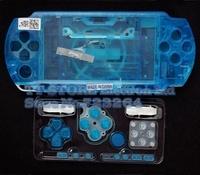 Crystal Blue Housing Case for PSP3000 / PSP Brite (High Quality)