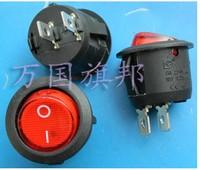 6A 250V diameter:20mm circular/ Ship switch red key