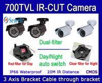 700TVL CMOS with IR-CUT Color Waterproof IR Outdoor Day/night surveillance security CCTV camera, 20M IR distance Free shipping